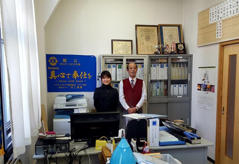神埼ライオンズクラブ事務局の風景